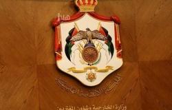 """"""" الخارجية  """" : التعرف على هوية أردني توفي في سوريا"""