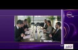 الأخبار – الوكالة الفرنسية للتنمية تؤكد على ثقتها في الاقتصاد المصري بعد الإصلاحات الأخيرة