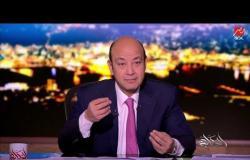 عمرو أديب للمستشار تركي آل الشيخ: الصداقة شيء والزمالك شيء.. وهنفوز على بيراميدز يوم الخميس