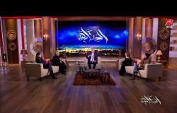 جيجي زايد تكشف لـ عمرو أديب رأيها في فيلم الضيف