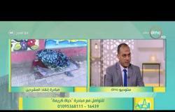 8 الصبح - د/ أيمن عبد العزيز - يوضح كيف يتم التعامل مع المشردين بالشوارع ؟