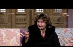 """السفيرة عزيزة - لقاء مع .. """" النائبة / هالة مستكلي """" عضو مجلس النواب"""