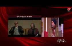 """شيرين رضا تكشف سبب خناقتها مع صحفية على تويتر بسبب فيلم """"الضيف"""""""