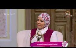 السفيرة عزيزة - د/ هبة خليفة - من سن 6 سنوات بنبدأ نعلم الطفل إتيكيت المشي السليم