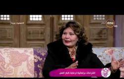 السفيرة عزيزة - النائبة / هالة مستكلي - تتحدث عن مشروع القانون التي قامت به لرعاية كبار السن