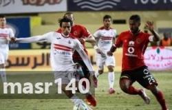 اتحاد الكرة يحدد ستاد برج العرب ملعبا لمباراتي الأهلي والزمالك بدون جمهور