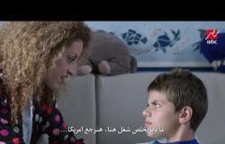 #ذهاب_وعودة | الطفل ألبرتو.. كلمة السر في واقعة خطف ياسين