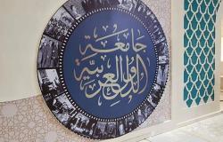 """الجامعة العربية ضيف شرف """"اليوبيل الذهبي"""" لمعرض القاهرة الدولي للكتاب"""