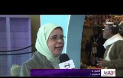 """الأخبار - وزيرة التضامن تفتتح معرض """"ديارنا 2019"""" لمنتجات الأسر المنتجة"""