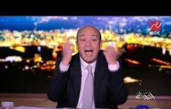 عمرو أديب : العاصمة السورية كانت منيرة بالصواريخ الإسرائيلية