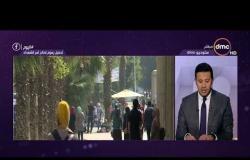 اليوم - قرار وزاري بتحصيل 10 جنيهات من كل طالب جامعي لصالح صندوق رعاية أسر الشهداء