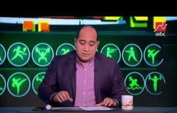 صدام بين هانى أبو ريدة وأجيري وأعضاء إتحاد الكرة بسبب أفريقيا