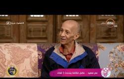 """السفيرة عزيزة - لقاء مع .."""" سعيد محمد / عامل نظافة """" (عم سعيد .. عامل نظافة يتحدث 3 لغات )"""
