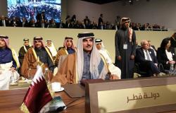 """""""نجم القمة الذي خطف الأنظار""""... أمير قطر يبعث رسالتين إلى سوريا والسعودية"""