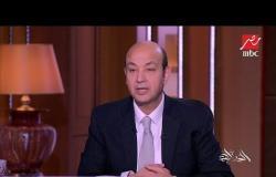 محمد أبو حامد يكشف مشاكل منعت الوصول لقانون جديد للأحوال الشخصية