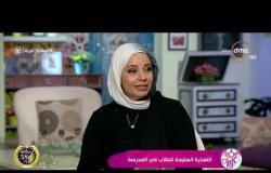 السفيرة عزيزة - أخصائية التغذية .. شريفة النحاس تقدم نظام صحي بمواعيد مناسبة لتغذية سليمة