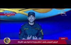 """تغطية خاصة - ملازم أول / محمد أشرف خليل يقدم قصيدة """" تعظيم سلام """""""