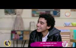 السفيرة عزيزة - إيه رد فعل الأهل لما يعرفوا ان أولادهم مصاحبين ؟