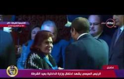 """تغطية خاصة - الرئيس السيسي يتوجه بالتحية لأسرة البطل """" الشهيد / اللواء مصطفى رفعت """""""