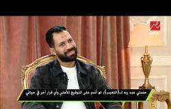 #اللعيب |  حسني عبد ربه : لم أندم على عدم التوقيع للأهلي .. وتمنيت متعب في الإسماعيلي