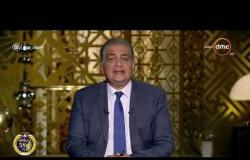 مساء dmc - الاعلامي أسامة كمال في مقدمة مميزة بحلقة اليوم | عندكوا ايه تقولوه وتشككوا بيه |