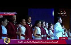 تغطية خاصة - عرض مسرحي من مجموعة من الفنانين خلال احتفال وزارة الداخلية بعيد الشرطة