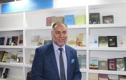توحيد المؤسسات الليبية في معرض القاهرة الدولي للكتاب