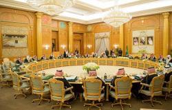 السعودية تهاجم إسرائيل وتطالب بالتدخل الفوري