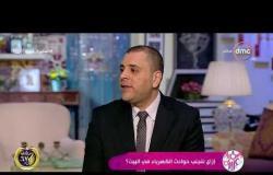 السفيرة عزيزة - م/ إبراهيم قشانة - إيه هي الإسعافات الأولية اللي ممكن نعملها لو حصل ماس كهربائي ؟