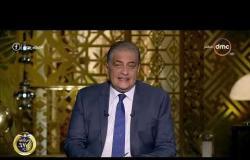 مساء dmc - | الرئيس عبد الفتاح السيسي يطلق اشارة البدء لبوابة وزارة الداخلية الالكترونية |