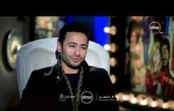 الفنان حمادة هلال في لقاء خاص ومميز مع الإعلامية رحمة خالد الخميس الساعة 8 صباحاً في برنامج 8 الصبح