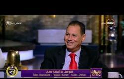 مساء dmc - د.محمد عمران | لو حجم مبيعاتك السنوي بالتقسيط اقل من 25 ليس هناك حاجة للحصول على ترخيص|
