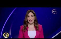 الأخبار - موجز لأهم وآخر الأخبار مع هبة جلال - الخميس - 24- 1 - 2019