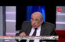مصطفى الفقي يفجر مفاجأة حول أحمد عز وعلاقته بجمال مبارك