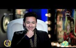 8 الصبح - لقاء مميز للفنان ( حمادة هلال ) مع الإعلامية الجميلة ( رحمة خالد )
