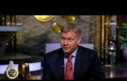 مساء dmc - السفير الكندي بمصر ونبذة عن البرنامج مبادرة دعم نائبات البرلمان في العالم العربي
