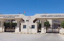 وفاة مواطن أردني في اليابان إثر حادث سير