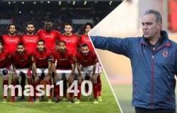 التشكيل المتوقع للأهلي أمام مصر المقاصة في لقاء اليوم بالدوري المصري