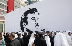 الحكومة القطرية تطلق حملة لمكافحة السمنة
