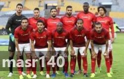 موعد مباراة الأهلي ووادي دجلة بالدوري المصري والقنوات الناقلة لها