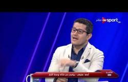 """اول ظهور للمتحدث الرسمي لنادي بيراميدز """" أحمد عفيفي """" بيراميدز لن يفسد الرياضة المصرية"""