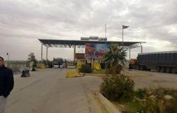 أكثر من 80 اختصاصيا أرمينيا يصلون إلى سوريا لتقديم المساعدات الإنسانية
