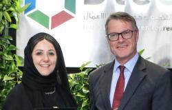 واحة دبي للسيليكون ووفد برلماني ألماني يبحثان التعاون في…