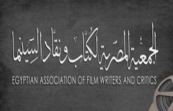 الجمعية المصرية تكرم العلايلي وحميدة وإلهام شاهين في دورتها الجديدة