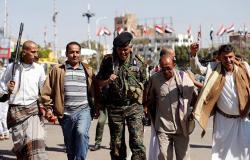 """""""أنصار الله"""" تعلن إسقاط طائرة استطلاع جديدة للتحالف في الحديدة"""