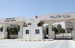 وفاة أردني بالبحرين