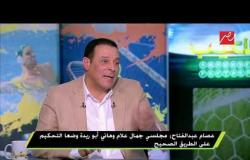 عصام عبدالفتاح: ما حدث بروسيا به حقائق وأكاذيب.. وهذه هي الحقيقة الكاملة