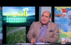 عصام عبدالفتاح: نحترم الأهلي والزمالك ولا نخاف منهما