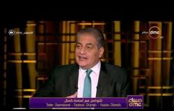 مساء dmc - العميد / خالد عكاشة : شيخ الحارة هي عودة للخلف في ظل التكنولوجيا الحديثة