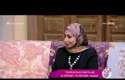 السفيرة عزيزة - د/ سارة أشرف : إزاي الآباء والأمهات يحترموا خصوصية أبنائهم في سن المراهقة؟